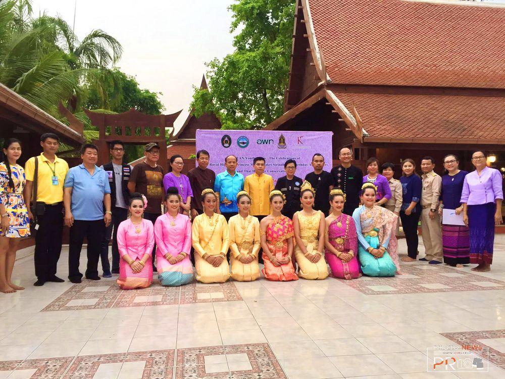งานแถลงข่าว โครงการอบรมเชิงปฏิบัติการเยาวชนนาฏศิลป์อาเซียน ครั้งที่ 6-3